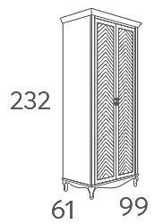 Panamar 877.002